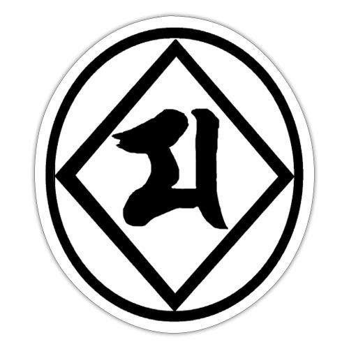 Logo Japones 1.0 - Pegatina