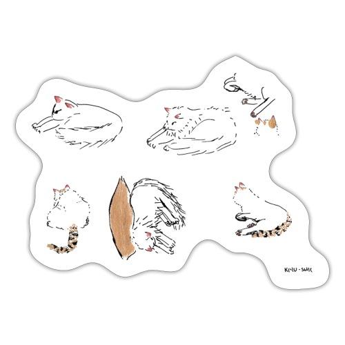 Cat Company - Sticker