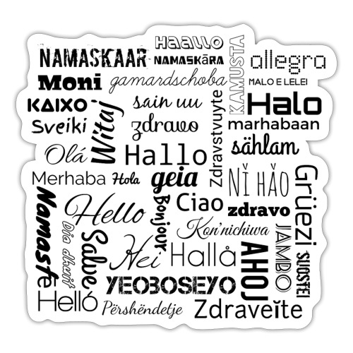Hallo - Sticker