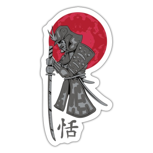 Samurai - Sticker