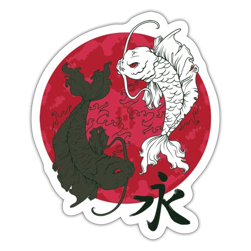 Koi - Sticker