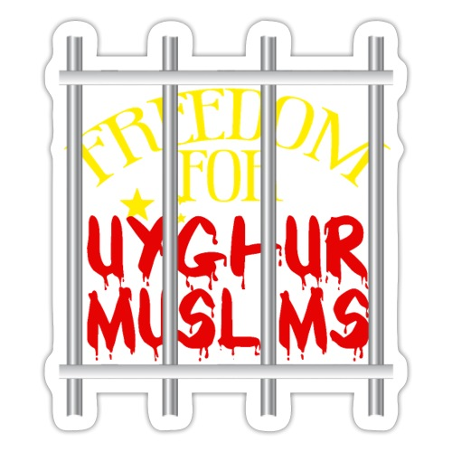 Freedom - Sticker