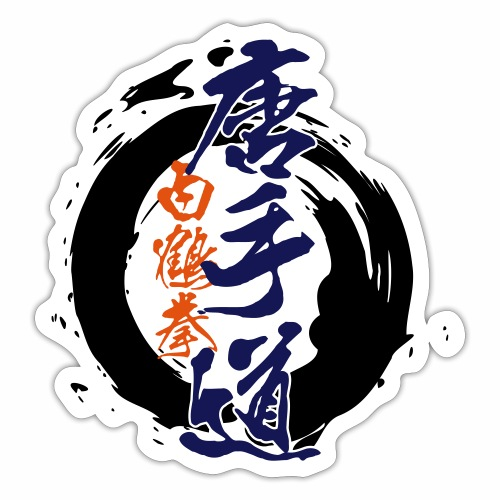 enso karatedo - Sticker