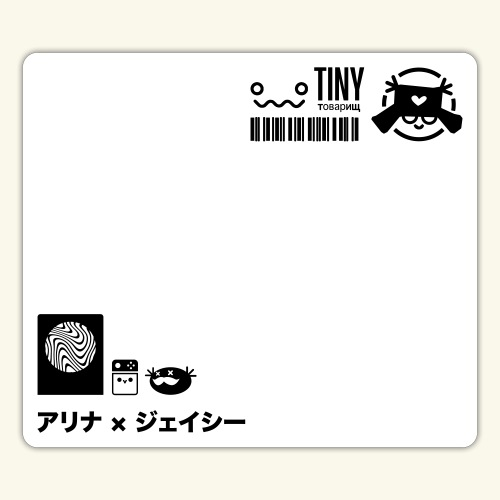 Tiny Forever - sticker 1 - Sticker