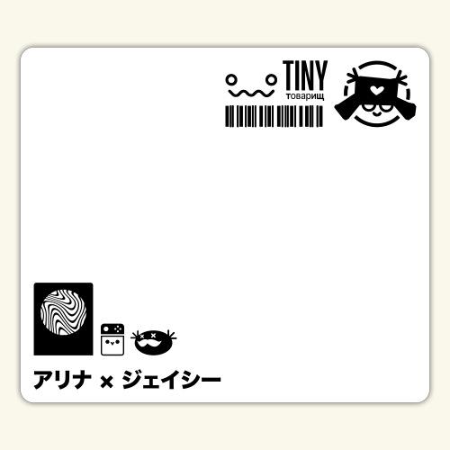 Tiny Forever - sticker 1 - Sticker
