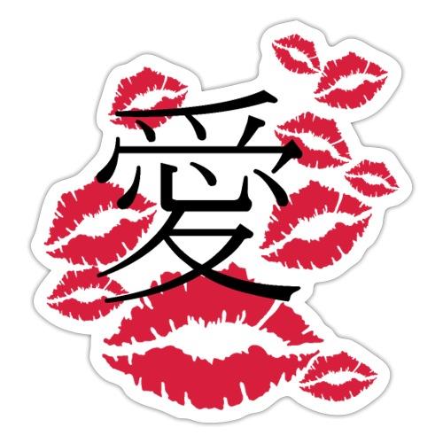 Hot Lips Japanese Love - Sticker