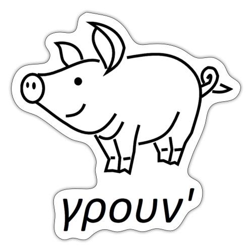 little pig - Sticker