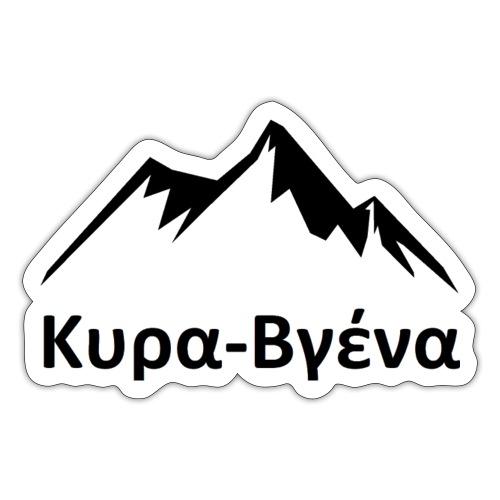 kyra-vgena - Sticker