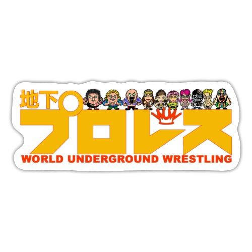 underground-wrestler comics - Sticker