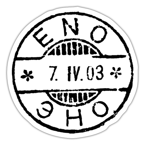 1903 Enon postileima - Tarra