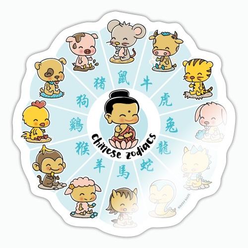 Chinese Zodiacs - Sticker