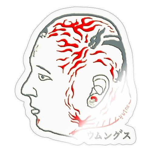 headtattoo - Sticker