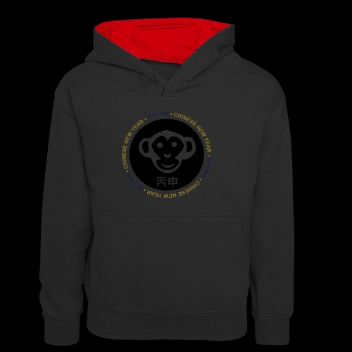 CHINESE NEW YEAR monkey - Kids' Contrast Hoodie