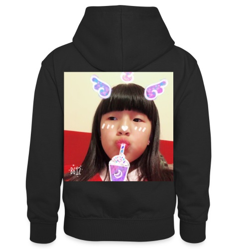 Musical.ly merch - Kids' Contrast Hoodie