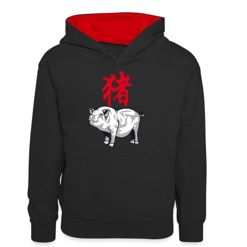 THE YEAR OF THE PIG (Chi - Teenager Contrast Hoodie