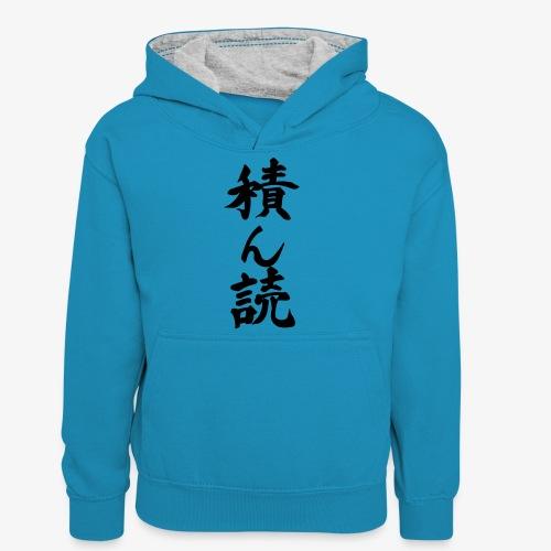 Tsundoku Kalligrafie - Teenager Kontrast-Hoodie