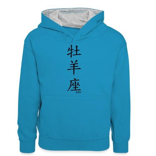 signe chinois bélier - Sweat à capuche contrasté Ado
