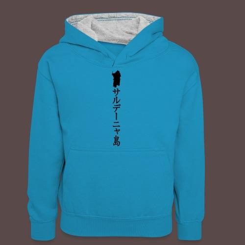 Sardegna Japan 2 - Felpa con cappuccio in contrasto cromatico per ragazzi