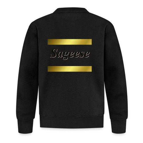 Sageese1400 - Unisex Baseball Jacket