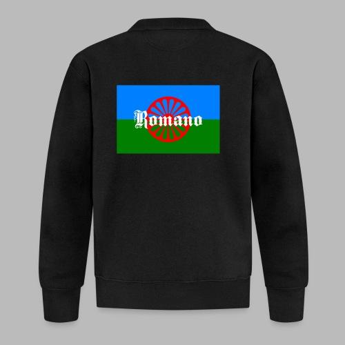 Flag of the Romanilenny people svg - Basebolljacka