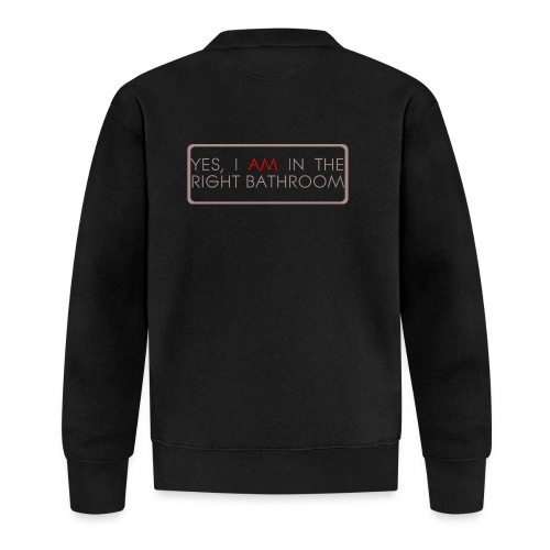right_bathroom - Baseball Jacket
