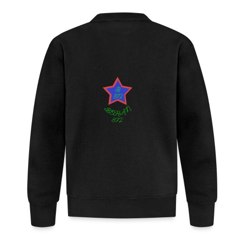 1511903175025 - Unisex Baseball Jacket