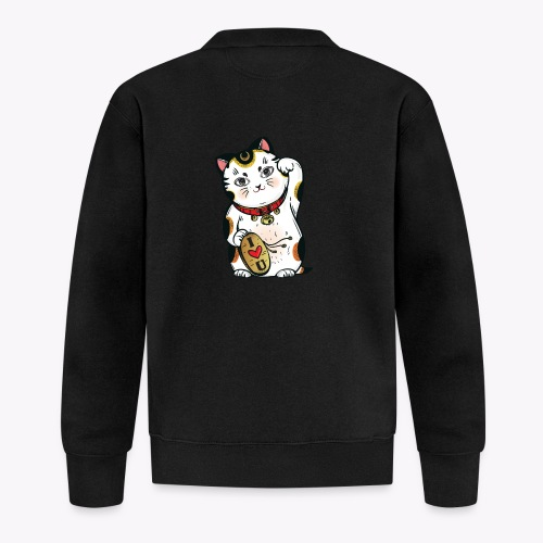 Love Lucky Cat - Baseball Jacket