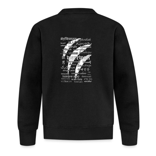 Werewolf in 33 Languages (Black Ver.) - Unisex Baseball Jacket