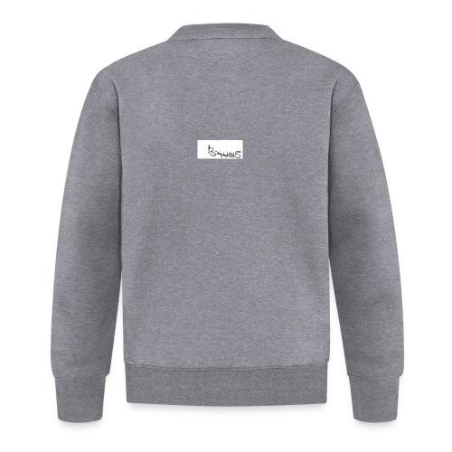 new tick range - Unisex Baseball Jacket