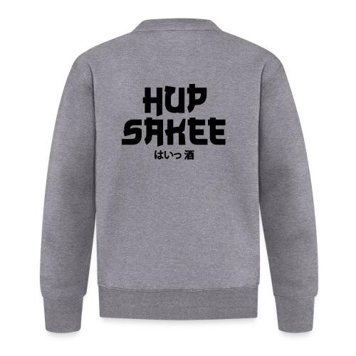 Hup Sakee - Baseballjack