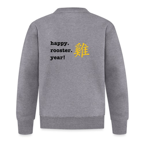 happy rooster year - Baseball Jacket