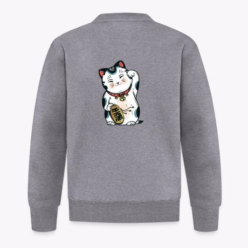 The Lucky Cat - Baseball Jacket