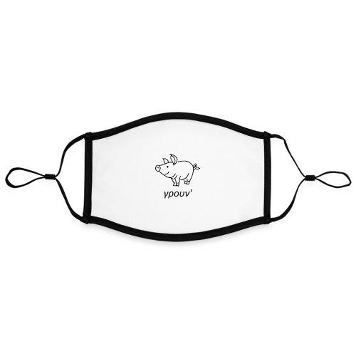 little pig - Contrast mask, adjustable (large)