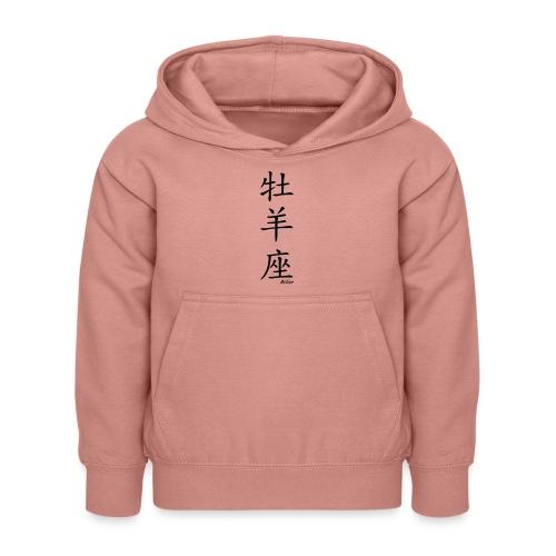 signe chinois bélier - Sweat à capuche Enfant