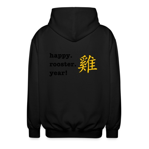 happy rooster year - Unisex Hooded Jacket