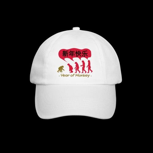 kung hei fat choi monkey - Baseball Cap