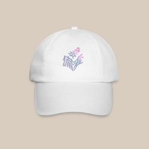 Literally the best cap you'll ever buy wow - Baseball Cap
