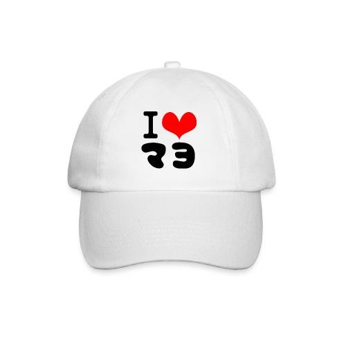 I Love MAYO(J) - Baseball Cap