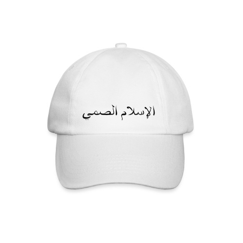 Deaf Islam - Baseballkappe
