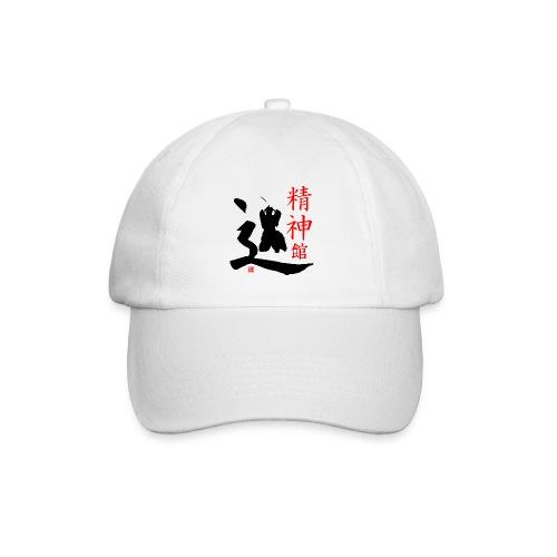 logo1 - Casquette classique