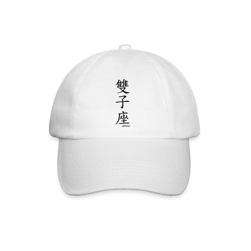 signe chinois gémeau - Casquette classique