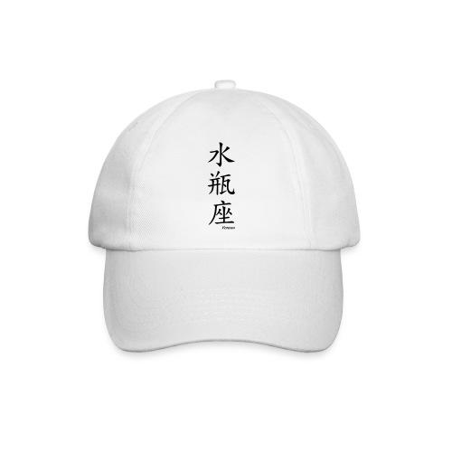signe chinois verseau - Casquette classique