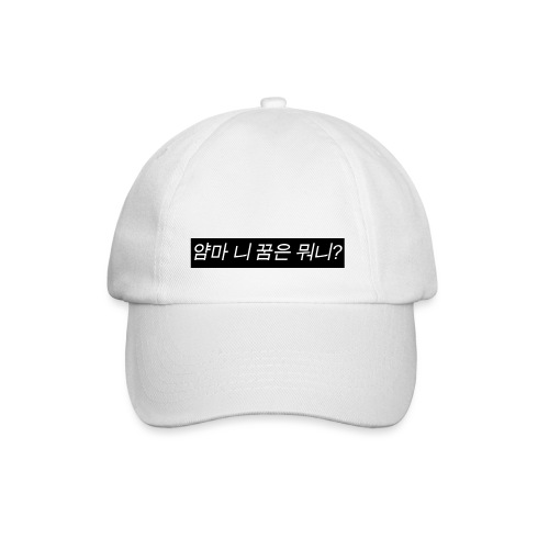 What Is Your Dream b&w - Baseball Cap