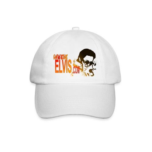ChineseElvis Cap - Baseball Cap