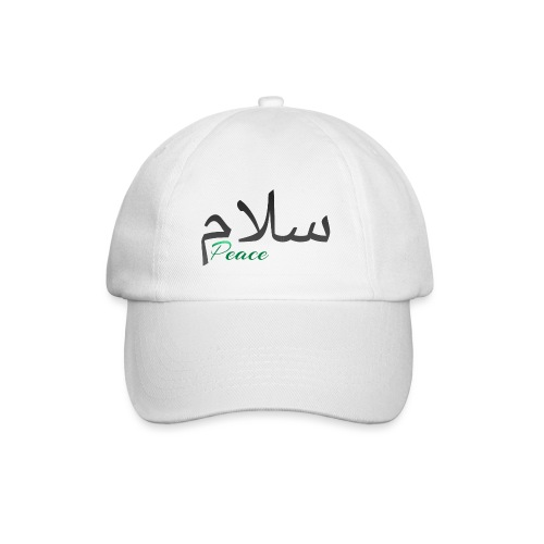 Arabic Salam text - Baseball Cap