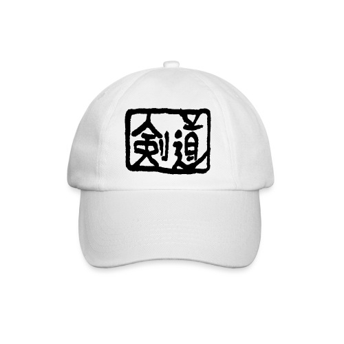 Kendo - Baseball Cap