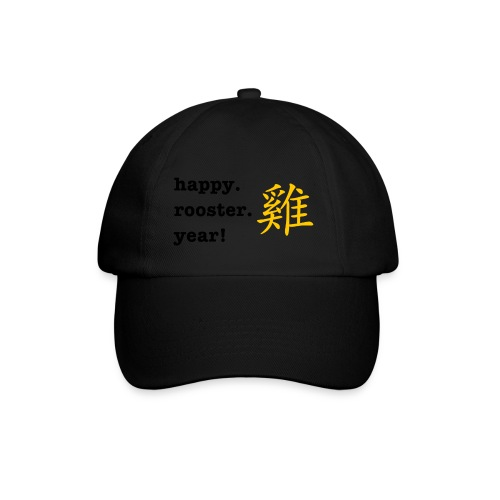 happy rooster year - Baseball Cap