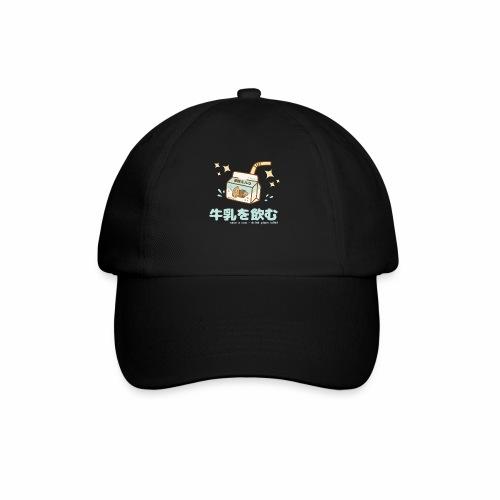 Save a Cow - Drink Plant Milk - Kawaii Shirt - Baseballkappe