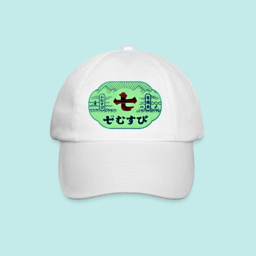 CHINESE SIGN DEF REDB - Casquette classique