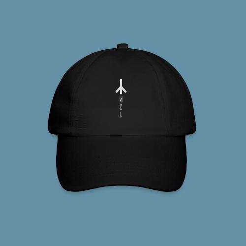 Logo Hel 02 copia png - Cappello con visiera
